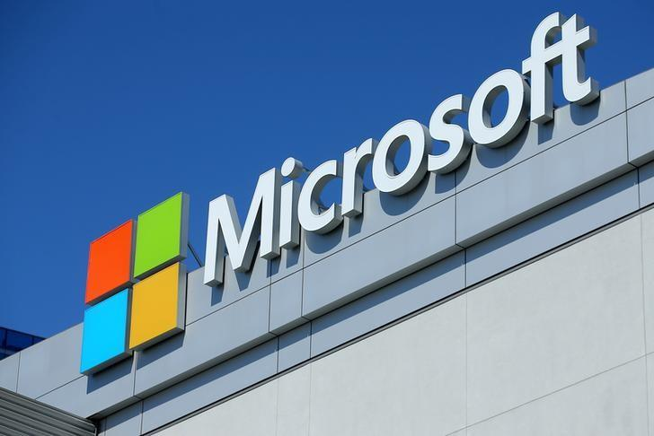 How to Find Job at Microsoft